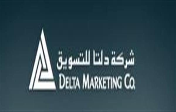 Delta Marketing Logo